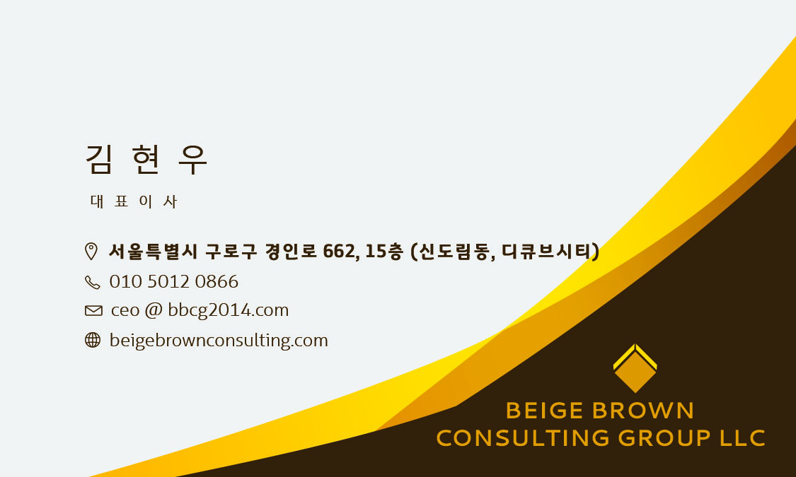 BBCGLLC_명함